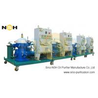 Buy cheap NSH Top Product Oil Centrifugal Separator, oil water separator, remove particles from wholesalers