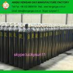China 99.9%~99.999% Nitrogen Gas wholesale