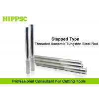 China Fully Cemented Tungsten Carbide Rod Shrinking Fit With Step Shank High Regidity wholesale