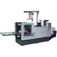Buy cheap Continuous Form Punching and Folding Machine from wholesalers
