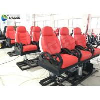 China 3DOF Luxury Black Electronic Chair Movie Theater Equipments Special Effects wholesale