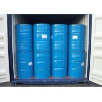 China 2-(4-Hydroxyphenyl)Acetaldehyde Raw Material Drug Cas 7339-87-9 Pale Yellow Liquid wholesale