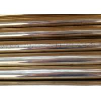 China 19.05 * 1.65mm Copper Alloy Tube Cold Drawn ASTM B111 C44300 C68700 on sale
