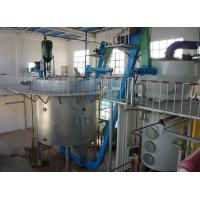 China 30tpd vegetable oil solvent extraction plant, cooking oil extraction process machinery wholesale