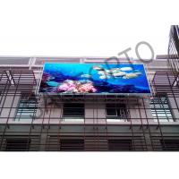 China Giant HD Outdoor Advertising LED Display DIP346 P10 LED Screen Rental wholesale