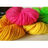 China Slipper Use Crochet Thread 4 Ply Colorful Acrylic Yarn For Hand Knitting on sale