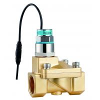 "Buy cheap RSZ series 2-way bistable self-sustaining pulse solenoid valve   3/8""~ 2"" from wholesalers"