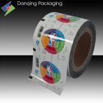 China Coloured Aluminium Foil Cup Sealer Film for Coffee Milk Tea Juice Beverage wholesale