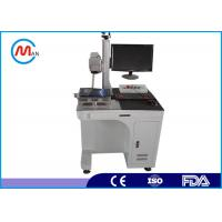 20w co2 laser marking machine for t shirt printing cable for Laser printing machine for t shirts