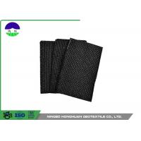 Buy cheap PP High Strength Woven Geotextile For Railway Project from wholesalers