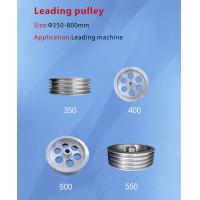 China Leading Pulleys(Size:Ф350-800mm) wholesale