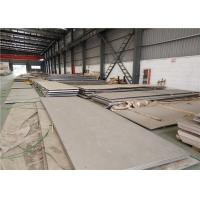Buy cheap Hot Rolled Iron / Alloy Steel Plate for Coiled Sprin 3 - 80mm thickness from wholesalers