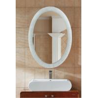 China Non Fogging Oval Wall Mirrors / Hanging White Framed Mirror Bathroom wholesale