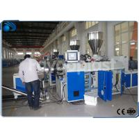 China Plastic Pelletizing Machine With Twin Screw Extruder , PVC Plastic Recycling Granulator Machine wholesale