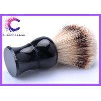 China Silvertip badger hair classic shaving brush men's grooming tools wholesale
