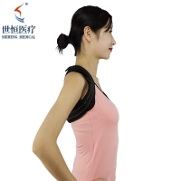 Buy cheap Back Posture Corrector Brace Best Elastic Posture Shoulder Support Perfect for from wholesalers