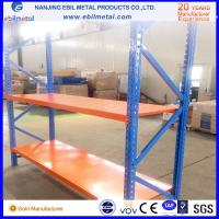 China Powder Coated Steel Medium Duty Racking 3-10 tiers with P-type beam  800kg capacity per layer wholesale