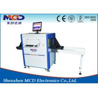 Wholesale Hot Sale High Quality Small Size Airport  X-Ray Baggage Scanner For Security Inspection from china suppliers