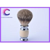 Quality Men's grooming razor Best Badger Shaving Brush with faux ivory handle for sale