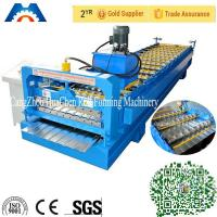China 5.5 Kw Metal Wall Panel Roll Forming Machine C r 12 Cutting Blade with Hydraulic Cutting wholesale