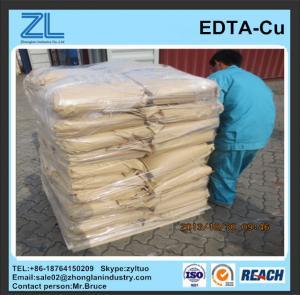 China Best price EDTA-Copper Disodium blue powder wholesale