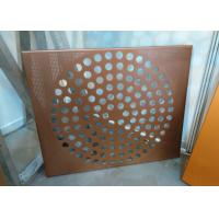China Compass Design Perforated Metal Ceiling Panels Decorative Aluminum Cladding wholesale