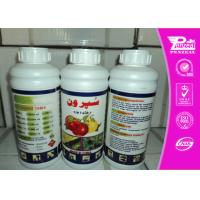 China Pyridaben 15% EC Acaricides Products Rapid Knockdown And Long Residual Activity wholesale