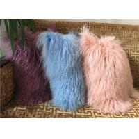 Quality Mongolian fur Pillow Luxurious Purple Dyed Single Sided Soft Fluffy Fur Bed throw for sale