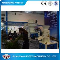 China 75kw Wood Pellet Processing Equipment for Farm and Agriculture Machinery wholesale