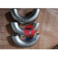 China ASME B16.9 316L 304L Pipe Machining Seamless Stainless Steel 180 Degree Elbow wholesale
