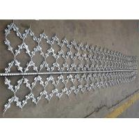 China Custom Hot Dipped Galvanized Welded Barbed Wire Mesh Protection Fence Panel wholesale