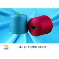 China Fine Eveness Spun Polyester Knitting Yarn  , Polyester Weaving Yarn Ant I- Pilling wholesale