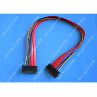 China SATA Data and Power Dual Extension Cable Data Cable For HDD wholesale