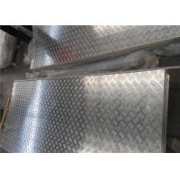 China ISO 9001 Certification Embossed Aluminum Plate 500 - 1500 Width Customized Length wholesale
