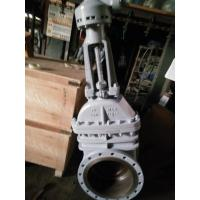 China API 600 Class 150 Rising Stem Worm Gear Operated Flanged Steel Gate Valve For Oil wholesale