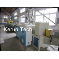 China Artificial Marble Stone Pvc Profile Extrusion Machine Double Screw Extruder wholesale