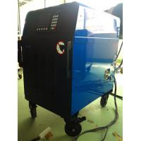 Wholesale Air Cooled Induction Hardening Machines 35KW For Straightening from china suppliers