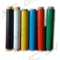 China Rubber Magnet Roll wholesale