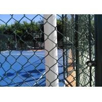 China 2.5mm - 4mm Galvanized Chain Link Security Fence Anti Rust For Agriculature wholesale
