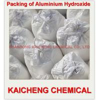 China Surface Treatment Alumina Trihydrate Only For insulator(Silicone Rubber) Prodution H-WF-1 wholesale