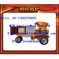China Hsp7 Mining Rail Wheel Spray Machine/ Wet Shotcrete Gunite Machine wholesale