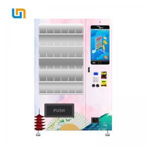 China Traditional Folding Fan Custom Metal Vending Machine Elegant Aluminium Door wholesale