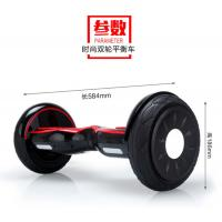 Wholesale 2016 Self Balancing Electric Scooter with Bluetooth from china suppliers