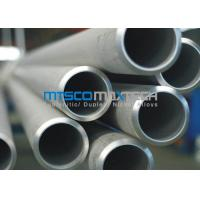 China Food Industry Duplex Stainless Steel Tube ASTM A789 UNS S32750 on sale