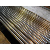 China High Precision Steel Tube ASTM A519 Seamless Steel Pipe for Machining wholesale
