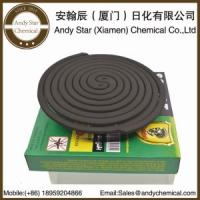 China Black mosquito coil 0.05% Dimefluthrin for Anti Mosquito supply from manufacturer on sale