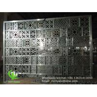China 3003 Metal aluminium cladding panel for facade curtain wall  with 3mm thickness aluminum panel wholesale