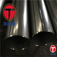 China Austenitic Welded Stainless Steel Tubing Astm A688 With Pickled Surface wholesale
