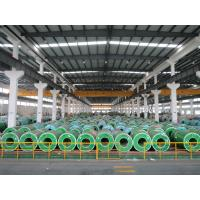 China Slit edge / mile edge aisi 304L stainless steel coil SGS, BV certificate wholesale