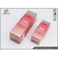 China 3 Pcs Pink Small Cosmetic Boxes Custom-Made Cosmetic Packaging Paper Box wholesale